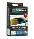 Nanodanga priekiniam stiklui (Nano Wiper)